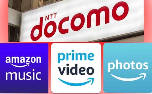 ドコモ Amazon.png