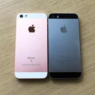 Iphone se 2つ.jpg
