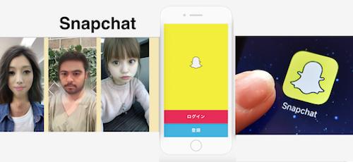 Snapchat 500.png